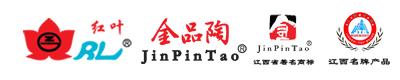 红叶牌、金品陶牌、江西省著名商标、江西名牌产品